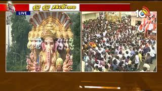 Balapur Ganesh Shobha Yatra Live Updates | #GaneshImmersion