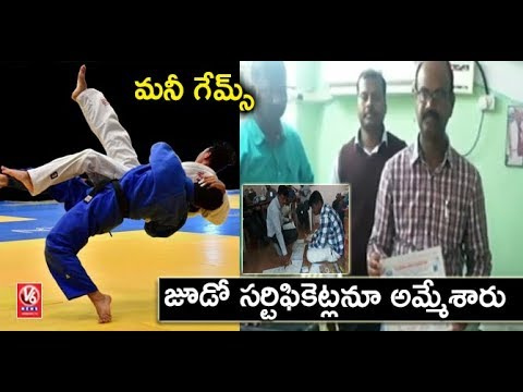 Sports Quota Scam | ACB Raids On Telangana Sports Authority Dy Chief In Medical Seats Scam | V6 News