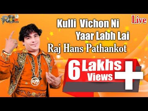 Raj Hans Pathankot live kulli vichon ni yaar lab lai 9216885922...