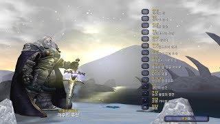 워크래프트3 언데드 프로즌쓰론 어려움#1 /Warcraft III: The Frozen Throne
