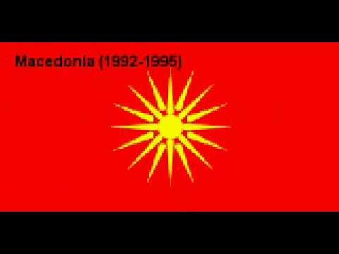macedonian flags македон�ки знамена.