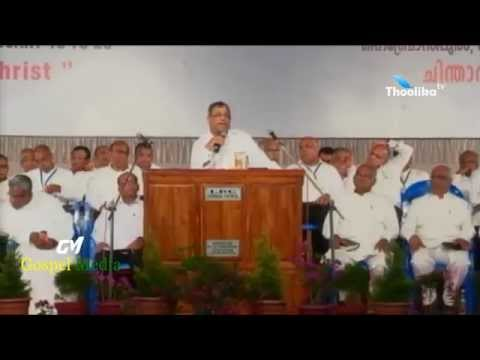 IPC  91st General Convention 2015 Day - 2  Message By Pastor Sunny Philip