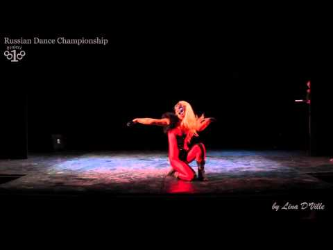 NEW WAY VOGUE (Russian Dance Championship Project818)