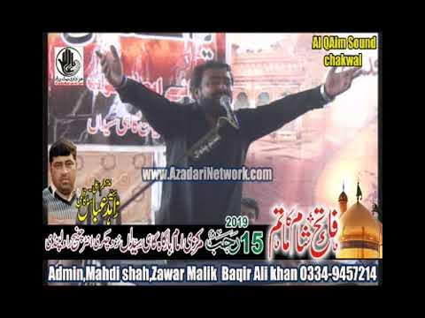 Zakir tahir Abbas Bhati 15 rajab gayi Syedan Zchakri 2019