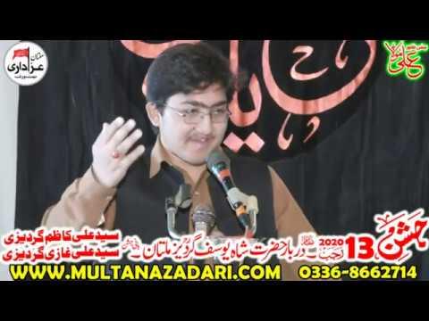 Zakir Muhammad Abdullah Qazi I Jashan 13 Rajab 2020 I ImamBargah Shah Yousaf Gardez Multan
