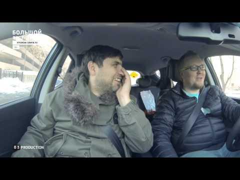 Большой тест-драйв (видеоверсия): Hyundai Santa Fe