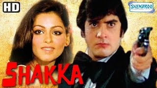 Shakka {HD} Jeetendra - Simple Kapadia - Prem Chopra - Nirupa Roy - Hindi Film (With Eng Subtitles)