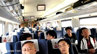 Inside of High Speed Bullet Train in China 250–350 km/h (155–217 mph)