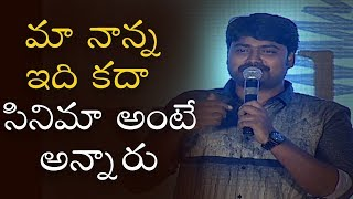 Comedian Sudharshan Emotional Speech at Vijetha Movie Vijayotsavam