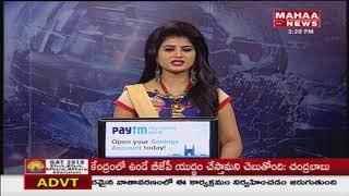 TDP MP Siva Prasad Speaks To Media
