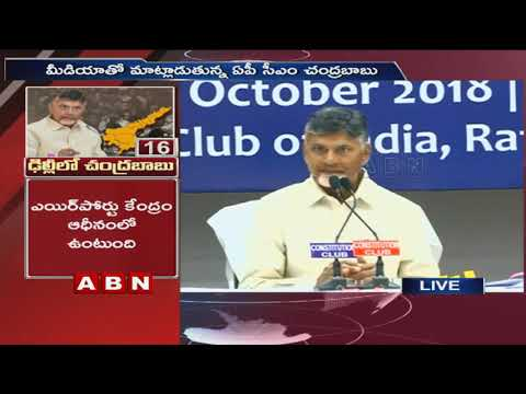 CM Chandrababu Press Meet over YS Jagan Attack Controversy & BJP Irregularities | Delhi | Part 3
