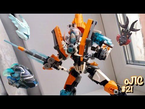 [оЛС]критика 7 Lego Bionicle самоделок(#21)Крутые самоделки Лего Бионикл