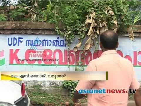 Kerala Election 2014: Ex MP Alappuzha K S Manoj