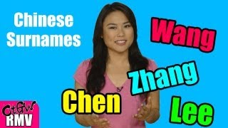 Top 10 Chinese Surnames + Origins/Facts
