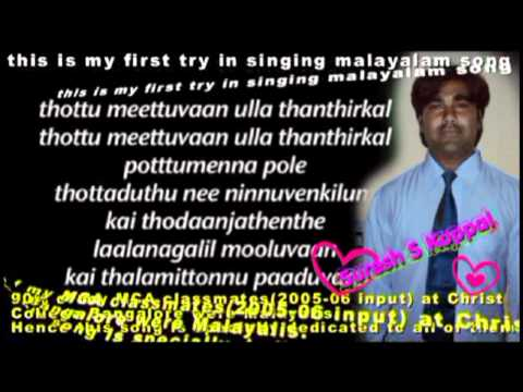06 Ente khalbile Suresh S Koppal  singing debut Malayalam Song...