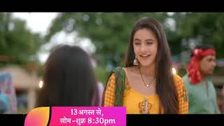Udaan Anjor ki : 13th August, Mon-Thursday 8.30 PM.