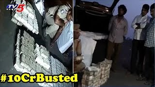 10 Crores of Cash Busted in Adilabad Toll Plaza | Telangana