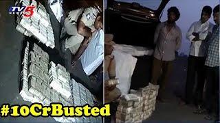 10 Crores of Cash Busted in Adilabad Toll Plaza - Telangana  - netivaarthalu.com