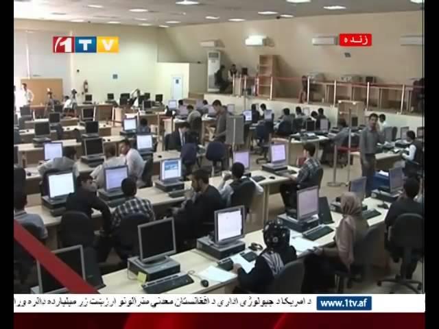 1TV Afghanistan Farsi News 06.09.2014 ?????? ?????