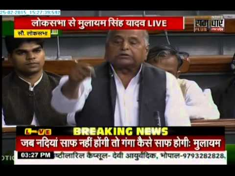 SP supremo Mulayam Singh Yadav speaks at Lok Sabha