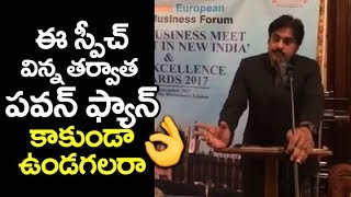 Pawan Kalyan INSPIRING Speech At IEBF Awards Presentation | Filmylooks