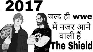 The shield returns 2017. Wwe raw july full news in Hindi 2017. WWE products.