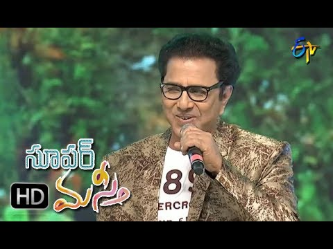Telangana Gattumeeda Song | Vandemataram Srinivas Performance | Super Masti |Siddipet|18th June 2017