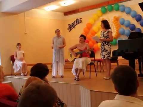 Капустник сценарий на выпускной в музыкальной школе