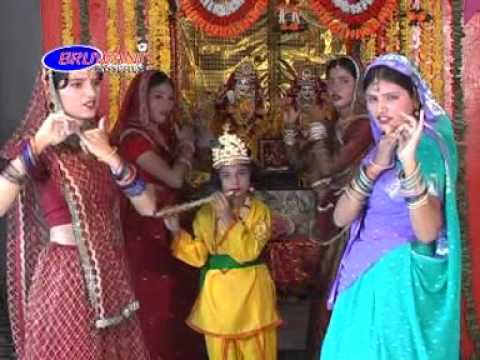 Aarti Kunj Bihari Ki ( Aarti Shri Krishna )