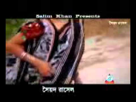 MrRashel2009 Channel - YouTubeiour .Teri Meri - BODYGUARD (bangla...