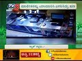 Khatarnak is a four women's team  | Bengaluru live | TV5 Kannada MP3