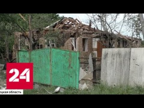 Жители Горловки прячутся в подвалах, пока Порошенко любуется на Джавелины - Россия 24