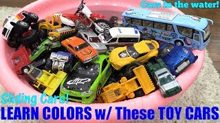 Kids' TOY CARS. Learn Colors with Toy Cars. Sliding Toy Cars Into the Water! Kids' Toy Channel