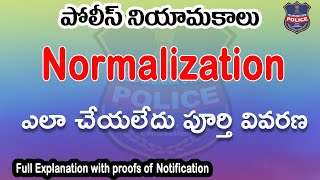 How Not to Calculate marks with Normalization in TS police | tslprb results