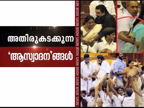 KC Abu and  M A Vahid MLA  comments against women MLAs :Asianet News Hour 20th March 2015