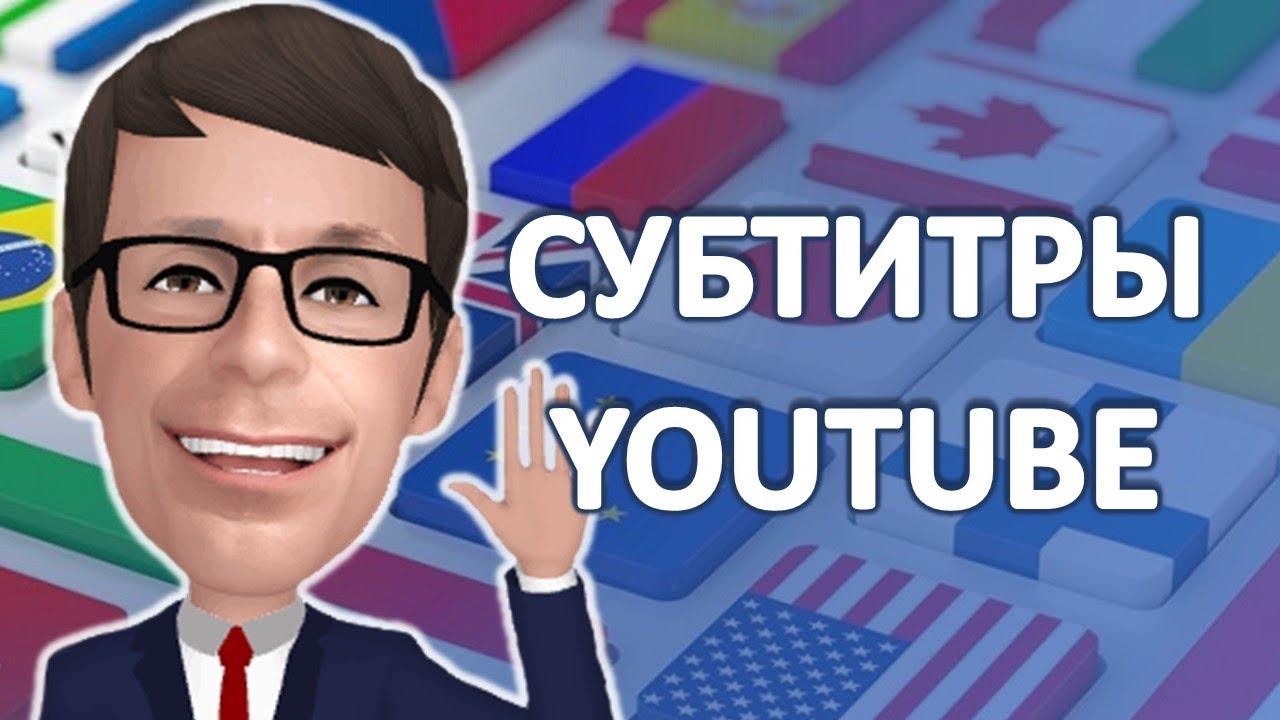 смотреть видео для в: