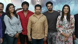 Sanjeevani Movie Team Press Meet | Latest Telugu Movies | Fillmylooks