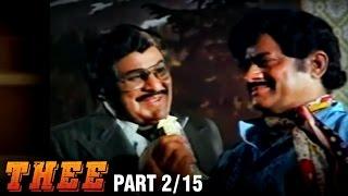 Thee – 2/13 part - Rajnikanth, Sripriya, Sowcar Janaki - Super Hit Action Movie - Tamil Full Movie
