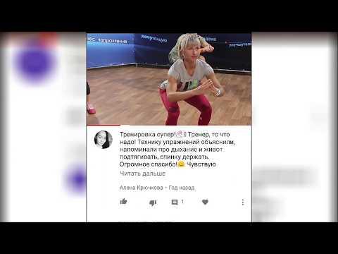 ВАШИ ОТЗЫВЫ - Силовые тренировки с Реутовой на timestudy.ru