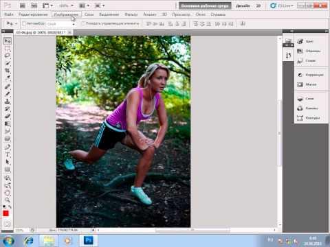 Как в фотошопе сделать темную фотографию светлой