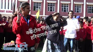 JIET Convent School, Jind  || मस्ती की पाठशाला, जींद ।। Masti Ki Pathshala