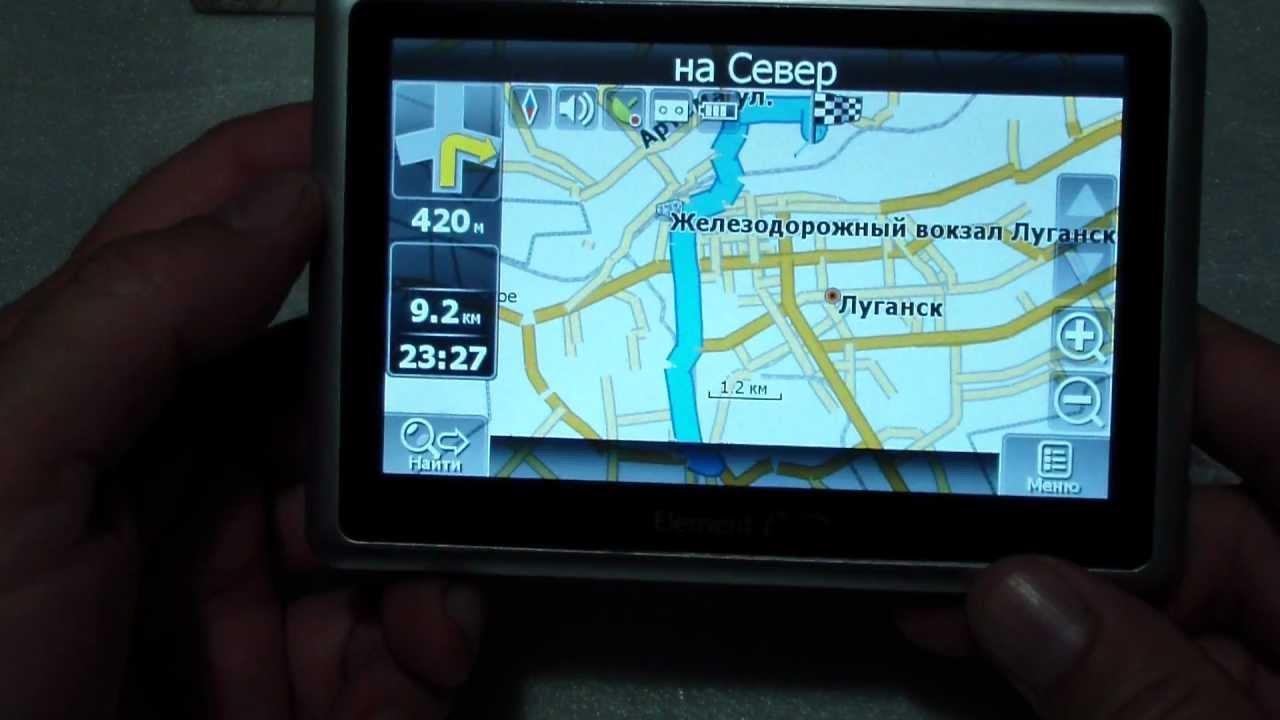 Инструкция К Навигатору Элемент T1b