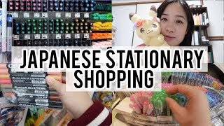 Shopping for Japanese Stationary in Shinjuku