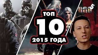"""RAPGAMEOBZOR 5"" — Top 10 игр на PC за 2015 год"