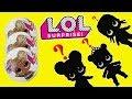 Блестящие куклы ЛОЛ сюрприз ЗОЛОТЫЕ шары LOL Glitter Распаковка ОРИГИНАЛЬНЫХ лол mp3