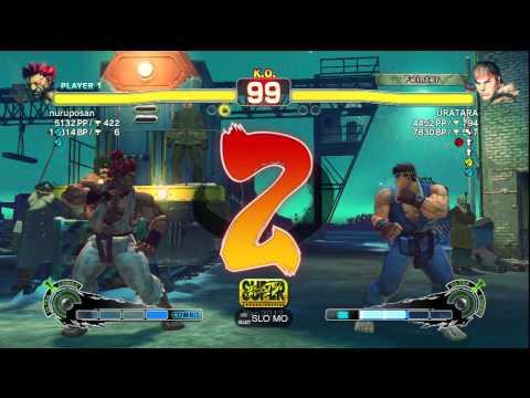 Gouki(nuruposan) VS Ryu(URATARA)
