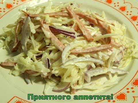 Как приготовить капусту с колбасой - видео