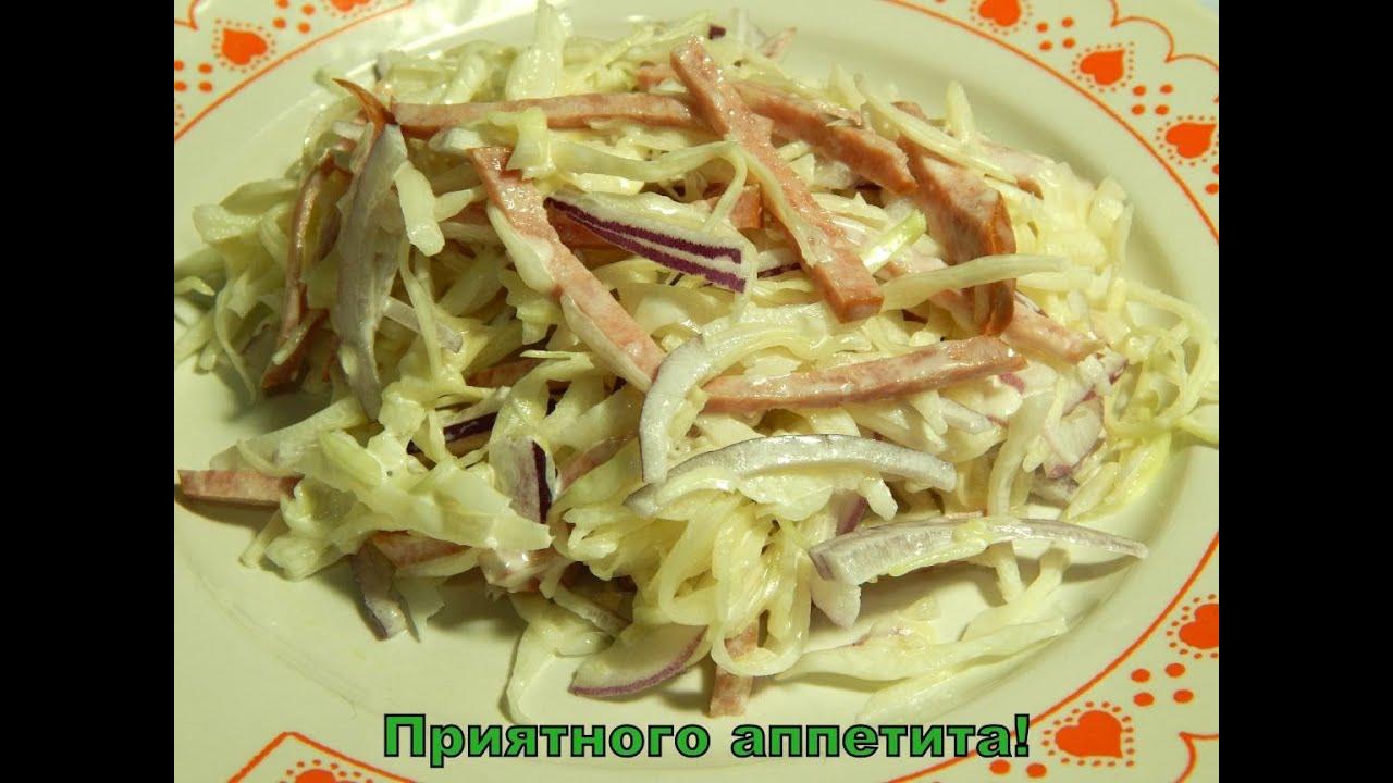 Салат из капусты с фасолью и колбасой и сухариками рецепт с