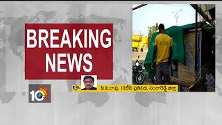 Roadside Shops demolished by Sangareddy Municipal Officers for Road widening | TS