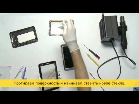 Замена сенсорного стекла Samsung Galaxy Tab 7.0 Plus P6200
